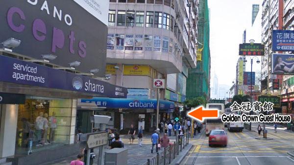 Hotels Near Hong Kong Airport Express